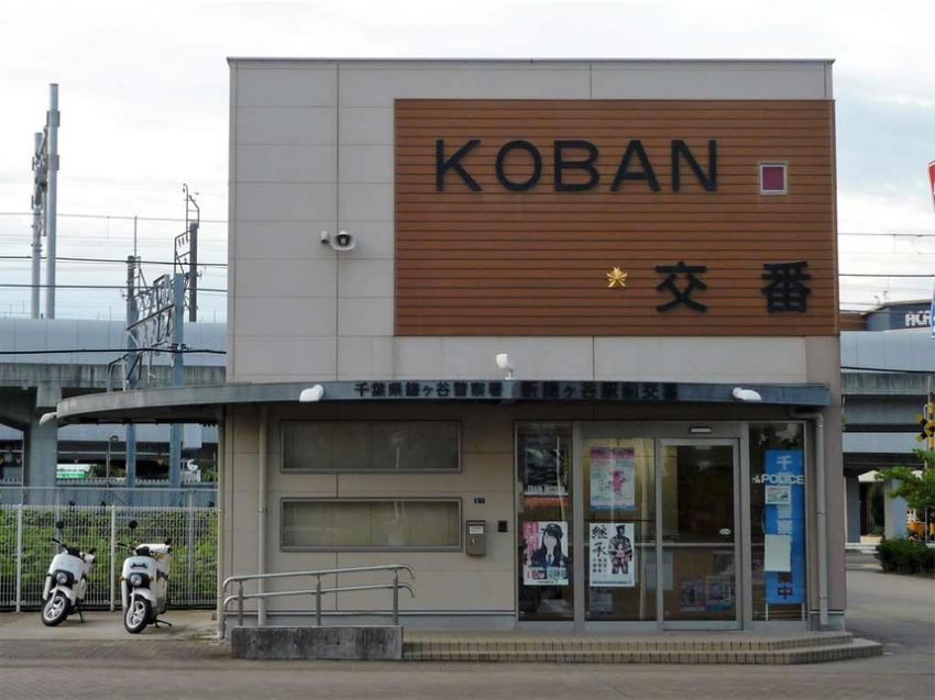 Trả đồ cho người đánh mất từ lâu đã trở thành một nét văn hóa ở Nhật Bản