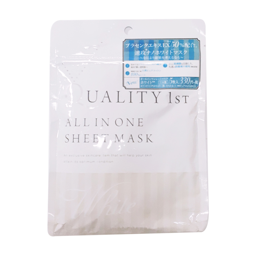 Mặt Nạ Dưỡng Trắng - Quality 1st All In One Sheet Mask Moisture (5 miếng)