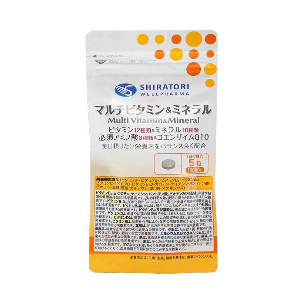 Vitamin Tổng Hợp & Khoáng Chất - Multi Vitamin & Mineral